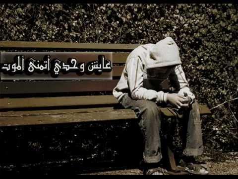 صور صور شاب حزين , صور شباب حزينة