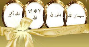 صورة صور خلفيات اسلامية , اجمل خلفيات اسلاميه للهواتف