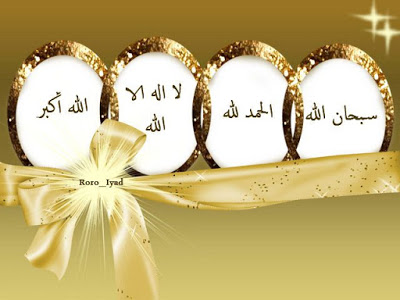 صور صور خلفيات اسلامية , اجمل خلفيات اسلاميه للهواتف