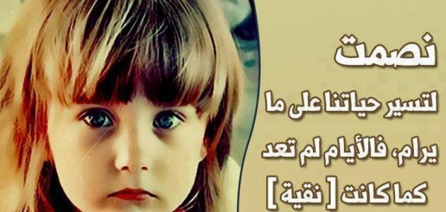 صورة شعر عن الاطفال , اجمل كلمات عن الاطفال