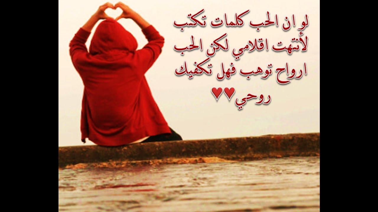 صورة كلام جميل في الحب , كلام في الحب
