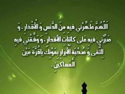 صورة ادعية يوم الجمعة المستجابة , دعاء يوم الجمعة