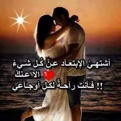 صورة اجمل بوستات حب مكتوبه , اروع بوست عن الحب 561 8