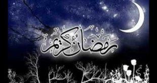صور رمضان كريم , اجمل صور رمضان