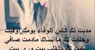 صوره رسايل فراق , كلام عن الفراق