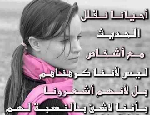 صورة رسايل فراق , كلام عن الفراق