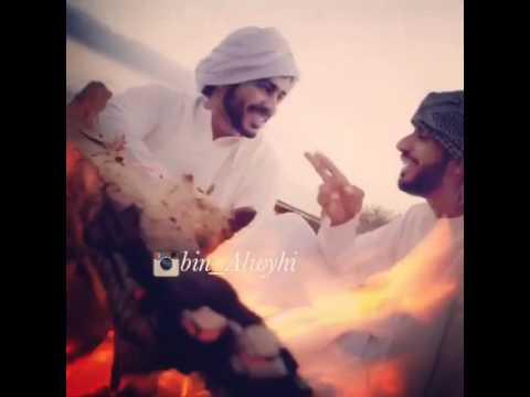 صوره قصيدة مدح الخوي الكفو , اجمل قصيدة عن الصديق الكفو