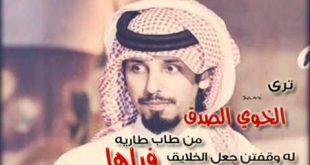 بالصور قصيدة مدح الخوي الكفو , اجمل قصيدة عن الصديق الكفو 626 2 310x165