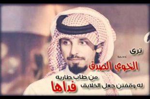 صور قصيدة مدح الخوي الكفو , اجمل قصيدة عن الصديق الكفو