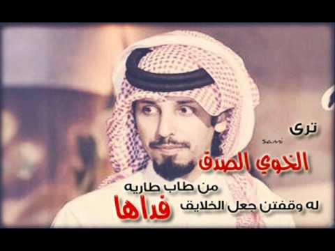صورة قصيدة مدح الخوي الكفو , اجمل قصيدة عن الصديق الكفو