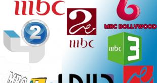 بالصور تردد قناة ام بي سي , تردد قنوات ام بى سى نايل سات و عرب سات 649 2 310x165