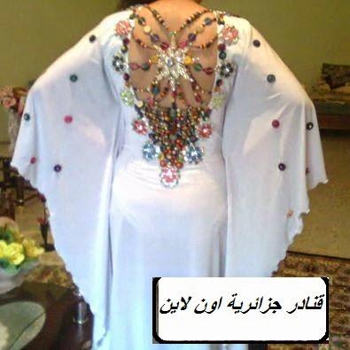 بالصور صور قنادر , اجمل واحدث صور قنادر الدار الجزائرية 663 2