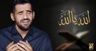 صورة اناشيد اسلامية روعة , بالفيديو اناشيد اسلامية روعة