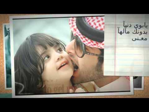 بالصور انشودة عن الاب , اجمل الكلمات عن الاب 1194 5