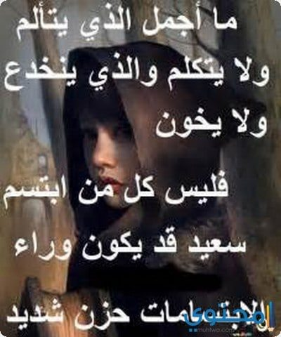 بالصور اشعار عن الفراق , اجمل الكلمات عن الفراق 1234 1