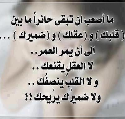بالصور اشعار عن الفراق , اجمل الكلمات عن الفراق 1234 2