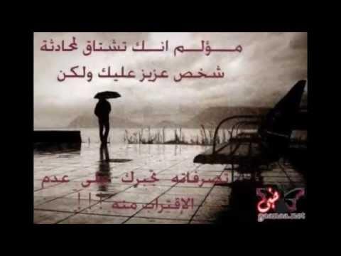 بالصور اشعار عن الفراق , اجمل الكلمات عن الفراق 1234 7
