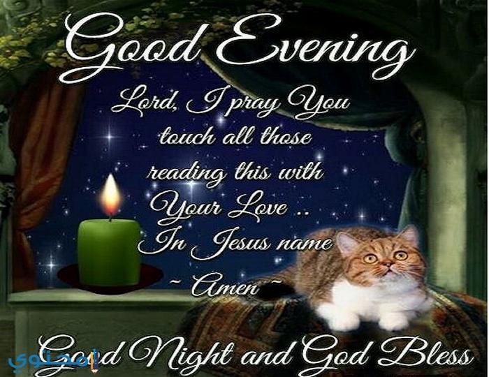 بالصور كلمات مساء الخير للاصدقاء , اروع كلمات مساء الخير للاصدقاء 1258 5