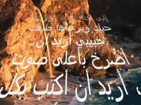 بالصور اجمل ماقيل في النساء من غزل , اجمل الكلمات الغزلية في النساء 1307 1