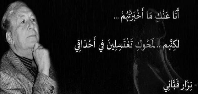 بالصور اجمل ماقيل في النساء من غزل , اجمل الكلمات الغزلية في النساء 1307 9