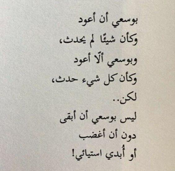 بالصور بيت شعر عن الصديق الغالي , اجمل الكلمات عن الصديق الغالي 1312 4