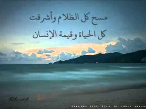 بالصور شعر عن رمضان , اجمل الكلمات عن رمضان 1318 1