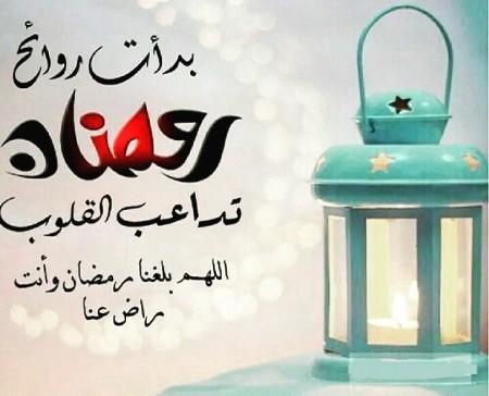 بالصور شعر عن رمضان , اجمل الكلمات عن رمضان 1318 4