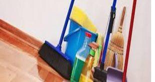 صور شركة تنظيف بالخبر , افضل شركة تنظيف في الخبر