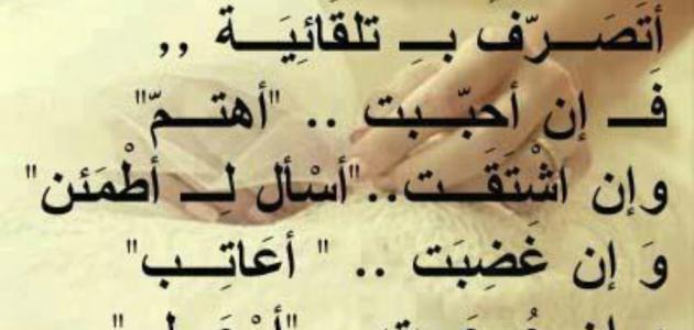 بالصور بيت شعر عن الشوق , اجمل بيت شعر 3720 5