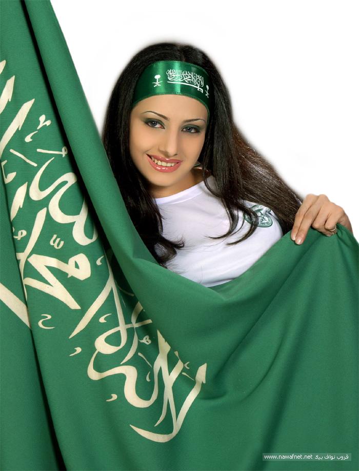 بالصور بنات السعوديه , اجمل بنات السعودية 3722 2