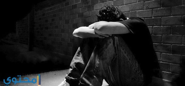 صورة صور شباب حزينه , اروع الصور الحزينة