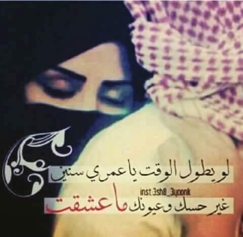 بالصور شعر غزل بدوي , اجمل كلمات الغزل 3736 4
