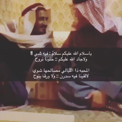 بالصور شعر غزل بدوي , اجمل كلمات الغزل 3736 7