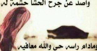 صورة شعر غزل بدوي , اجمل كلمات الغزل