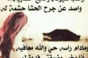 صور شعر غزل بدوي , اجمل كلمات الغزل
