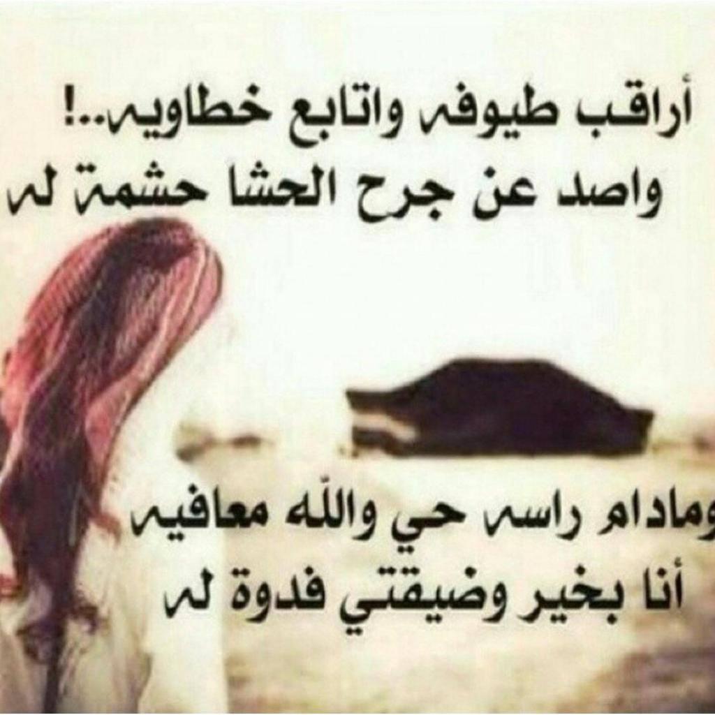 صوره شعر غزل بدوي , اجمل كلمات الغزل