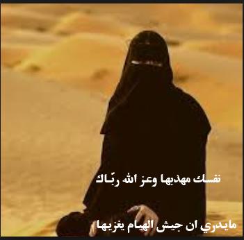 بالصور شعر غزل بدوي , اجمل كلمات الغزل 3736