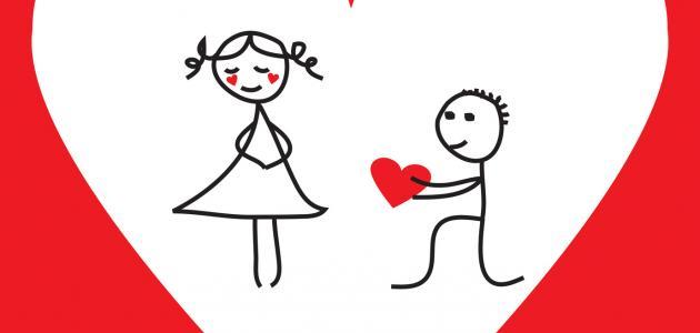 صورة كيف تجعل الولد يحبك بجنون , طريقة لجعل الولد يحبني