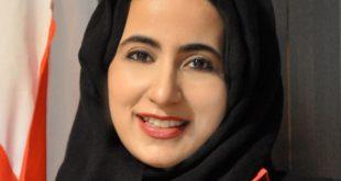 صور بنات بحرينيات , اجمل بنات البحرين