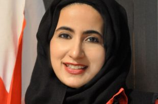 صوره بنات بحرينيات , اجمل بنات البحرين