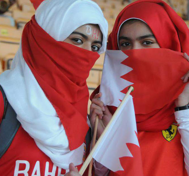 بالصور بنات بحرينيات , اجمل بنات البحرين 3746 7