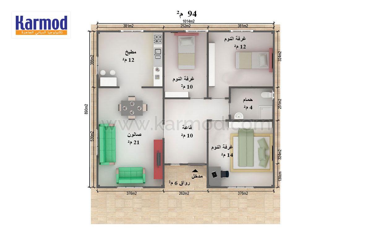بالصور تصاميم منازل , احلى تصميم منزل 3753 1