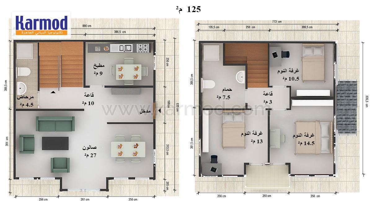 بالصور تصاميم منازل , احلى تصميم منزل 3753 4