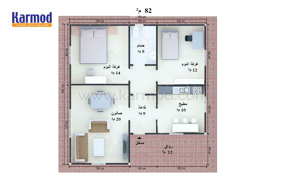 بالصور تصاميم منازل , احلى تصميم منزل 3753 6
