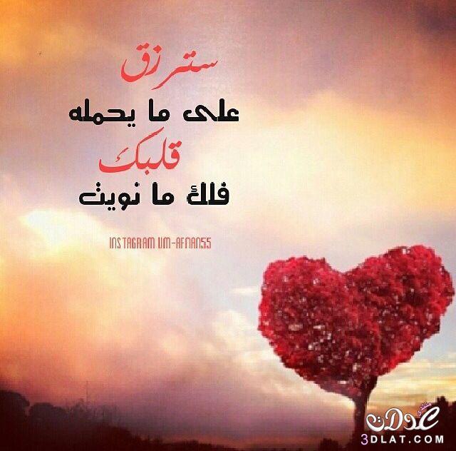 بالصور صورعن الحب , اجمل صور عن الحب 3758 8