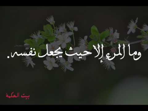 بالصور كلام جميل وقصير , اجمل الكلمات القصيرة 3767