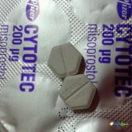 صور جرعة سايتوتك للاجهاض , دواء للاجهاض