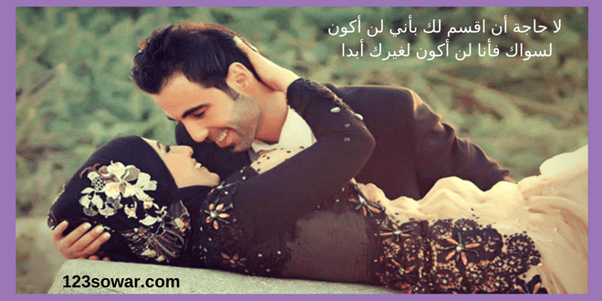 بالصور اجمل رومانسيه , احلى رومانسية 3780 1