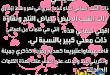بالصور كتابة رسالة الى صديقتي في المدرسة , رسالة الى صديقتي في المدرسة 3785 6 110x75