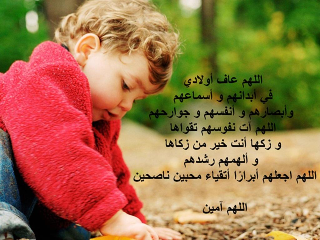 بالصور اجمل ماقيل عن حب الابناء , كلمات روعة في حب الابناء 3791 2